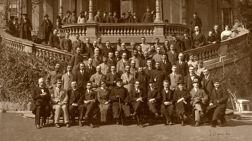 National Scientific Conference Dedicated to the 100-year Anniversary of the Constituent Assembly